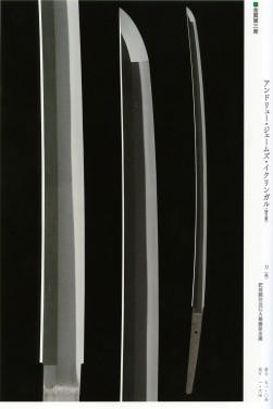 My prize-winning entry, a sword by Omi Daijo Tadahiro.